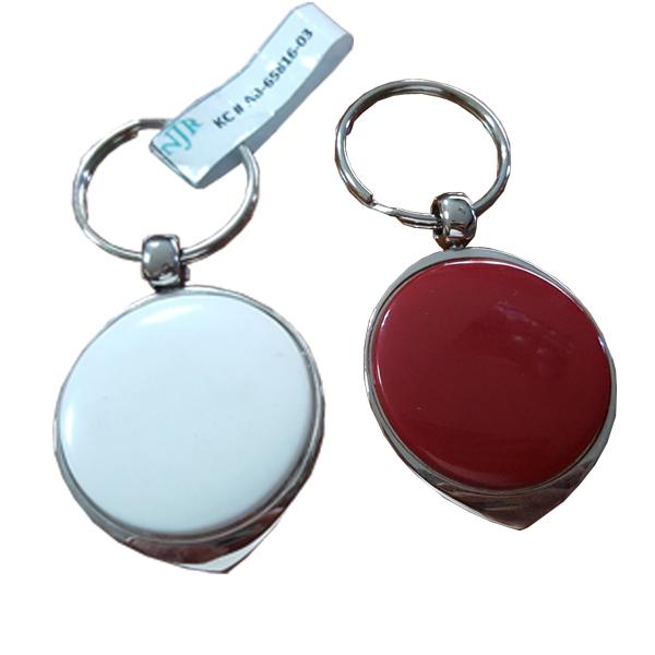 Keychain AB-65816